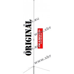 DIAMOND - X-200N - VHF/UHF - FIBER 2.5M 6/8