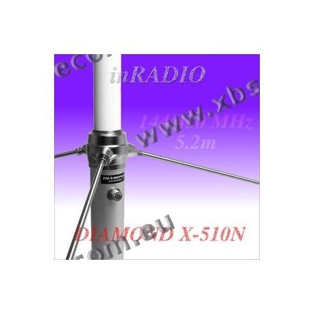 Diamond - X-510N - VHF 8,3 & / UHF 11,6 dBi - 5,2 M