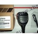 HYTERA - SM-26N2 - Micro déporté pour AR & PD 685