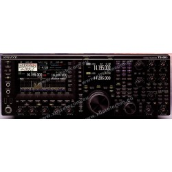 Kenwood - TS-990SE + FREE SP-990 + FREE MC-43