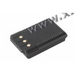 YAESU - SBR-24LI - Battery 7.4V - 1800 mA