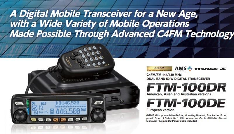 Yaesu - FTM-100DE - VHF/UHF - C4FM/FDMA - XBS TELECOM s a