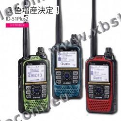 ICOM - ID-51E-PLUS - Portable VHF/UHF Bi-bande - 5W, GPS, D-STAR