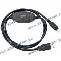 Yaesu - SCU-20 - Cable de connection PC